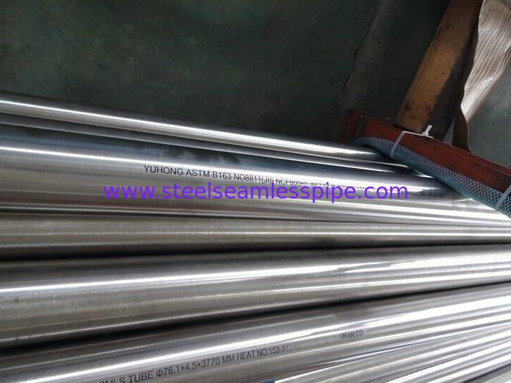 Incoloy Alloy 825 seamless pipe , Nickel Alloy Pipe ASTM B 163 / ASTM B 704, ET, HT