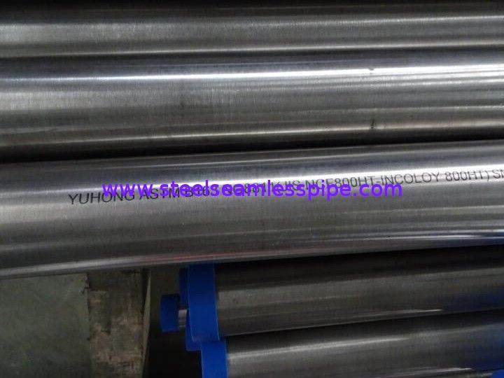 ASTM B407 / B829, INCOLOY SEAMLESS PIPE & TUBE,  Incoloy 800,800H,800HT, 825