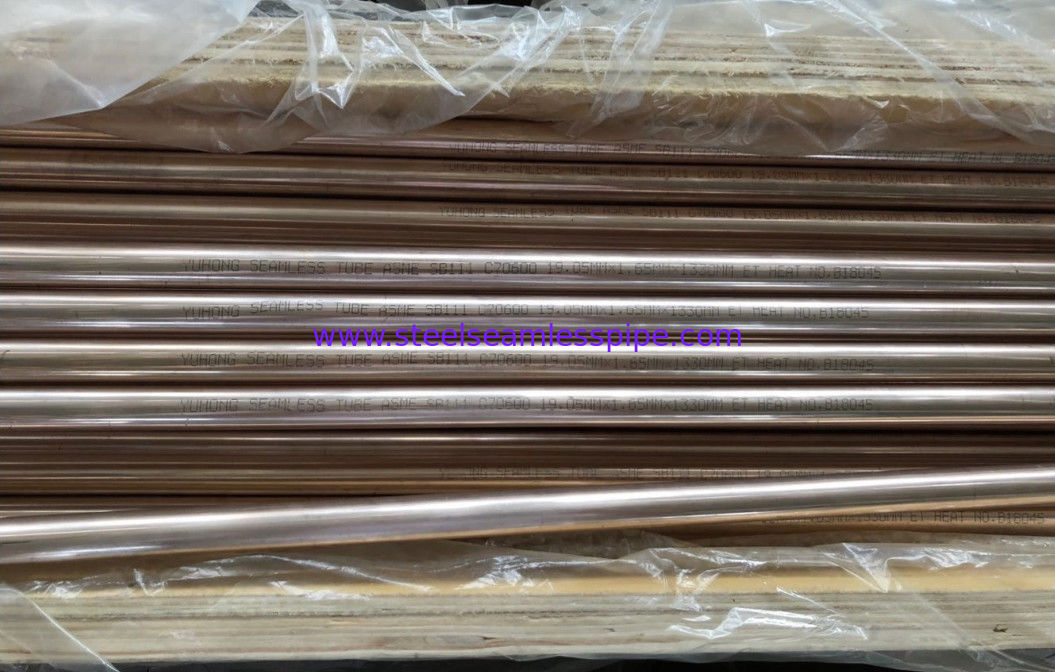Copper Tube ASME SB111 O61 C70600 seamless tube 19.05X1.65X1330MM  Used for Boiler Heat Exchanger Air condenser