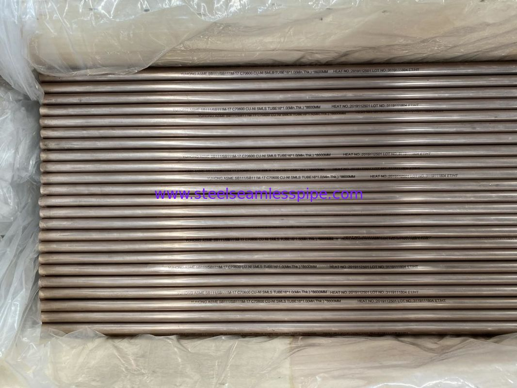 ASTM B88 ASTM B688 Copper Nickel Pipe Seamless / Welded Type High Resistance To Erosion